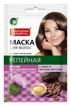 Натуральная маска для волос репейная с какао и яичным желтком против выпадени