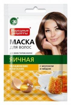 """Яичная маска для волос с молоком и медом """"Увлажнение и питание"""""""