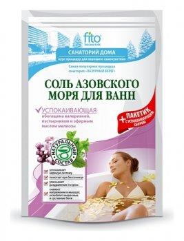 Соль для ванн азовского моря успокаивающая