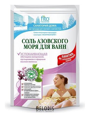 Успокаивающая соль для ванн азовского моря
