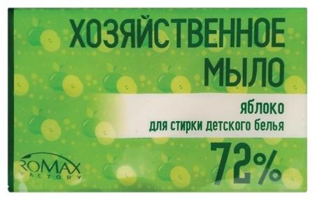 Хозяйственное мыло для стирки детского белья Яблоко 72%  ROMAX