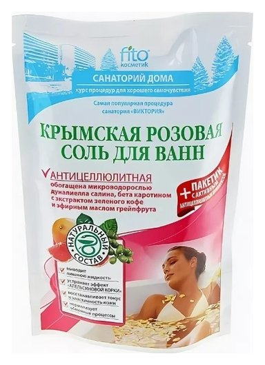 """Соль для ванн розовая """"Антицеллюлитная""""  Фитокосметик"""