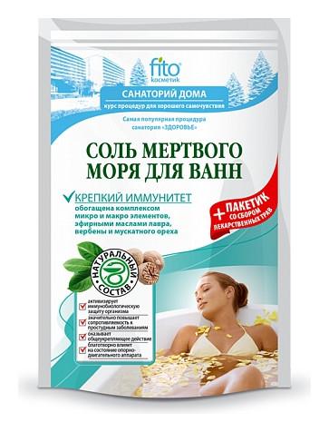 """Соль для ванн мертвого моря """"Крепкий иммунитет""""  Фитокосметик"""