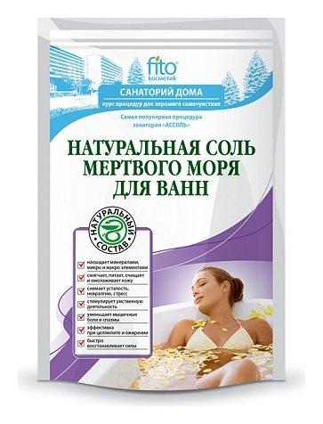 Натуральная соль мертвого моря для ванн  Фитокосметик