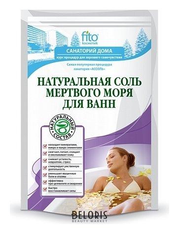 Соль для тела Фитокосметик Соль для ванн натуральная мертвого моря