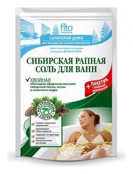 Соль для ванн сибирская рапная хвойная