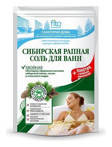 """Сибирская соль для ванн """"Хвойная""""  Фитокосметик"""