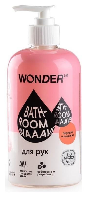 Гель для мытья рук Bathroom Waaave Бергамот и мандарин  Wonder Lab