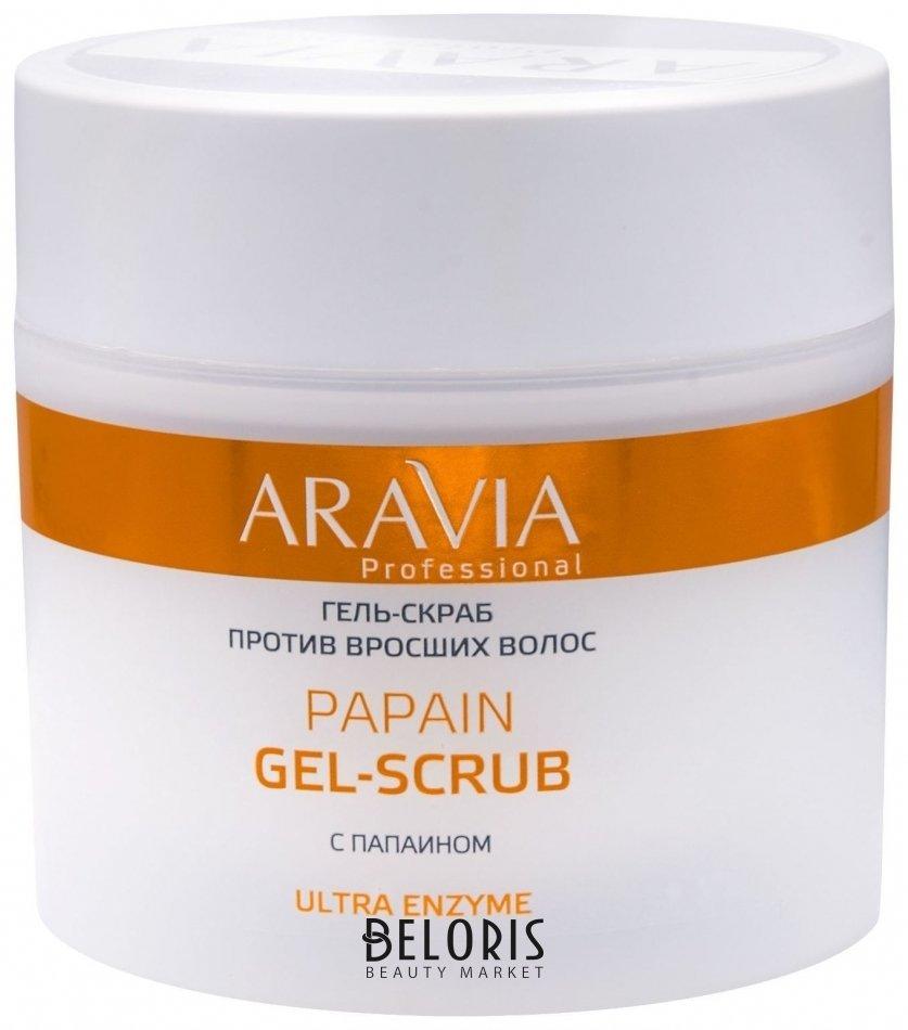 Купить Скраб для тела Aravia Professional, Гель-скраб против вросших волос Papain Gel-scrub, Россия