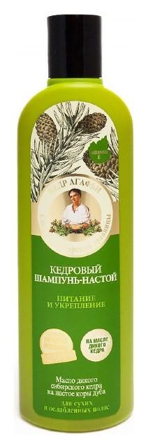 """Кедровый шампунь-настой """"Питание и укрепление""""  Рецепты бабушки Агафьи"""