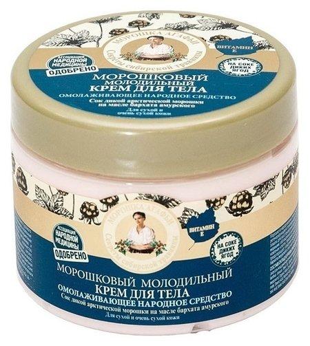 Морошковый молодильный крем для тела  Рецепты бабушки Агафьи