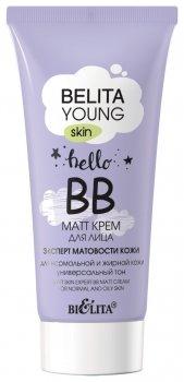 BB-крем для лица Эксперт матовости кожи для нормальной и жирной кожи