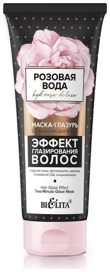 Маска-глазурь для волос Эффект глазирования волос