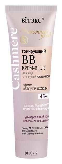 ВВ Крем-blur для лица с текстурой кашемира Тонирующий 45+ Белита - Витекс Cashmere