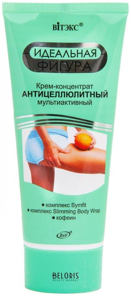 Купить Крем для тела Belita, Крем-концентрат антицеллюлитный мультиактивный, Беларусь