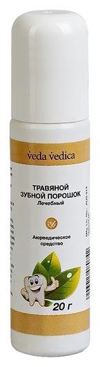 Травяной зубной порошок лечебный красный  Veda Vedica