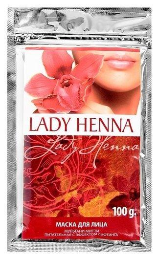 Маска для лица Мультани митти Lady Henna