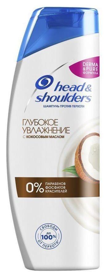 """Шампунь """"Глубокое увлажнение""""  Head & Shoulders"""