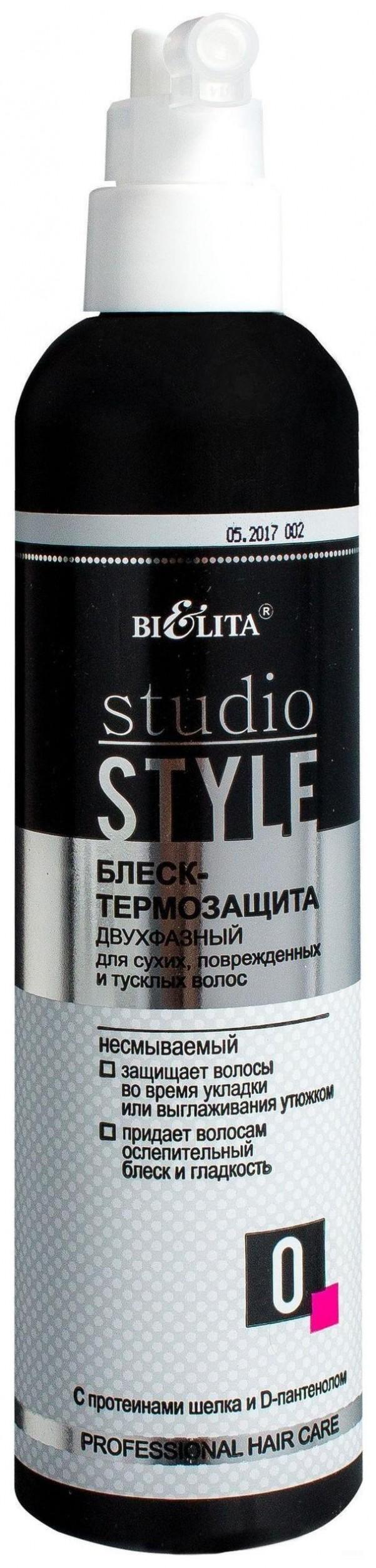 Блеск-термозащита двухфазный для сухих, поврежденных и тусклых волос  Белита - Витекс