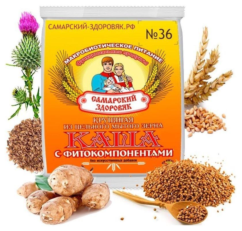 """Каша №36 """"Пшенично-гречневая с расторопшей и топинамбуром""""  Самарский Здоровяк"""