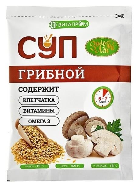Суп грибной  Витапром