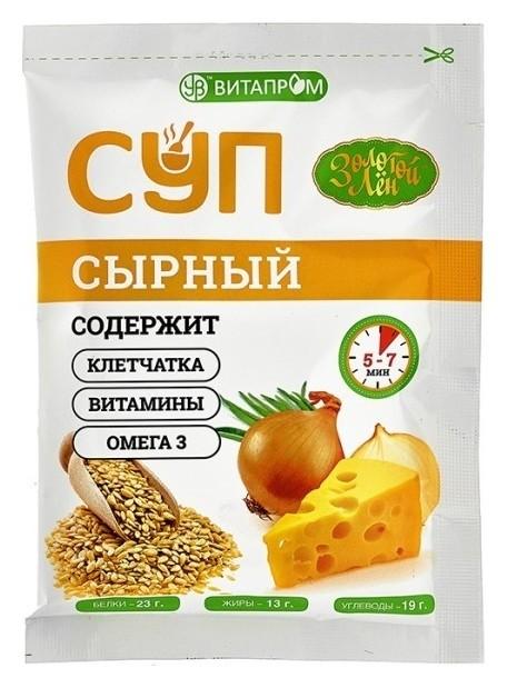 Суп сырный  Витапром
