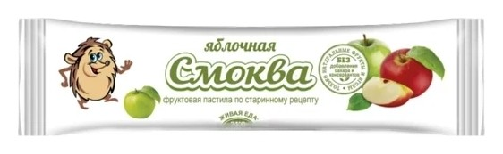 """Пастила смоква """"Яблочная""""  Эко Пастила"""