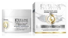 """Еveline крем коэнзим Q10+ """"Козье молоко""""  Eveline Cosmetics"""