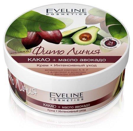 """Еveline Фито линия """"Какао + масло авокадо""""  Eveline Cosmetics"""