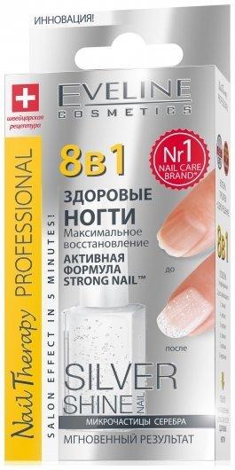 Средство для комплексной регенерации Здоровые ногти 8в1 silver shine nail  Eveline Cosmetics
