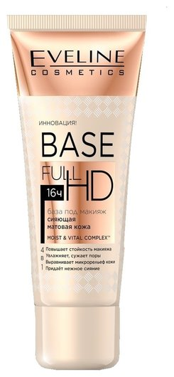 Eveline база под макияж сияющая матовая кожа 4в1 base full hd (бел.)  Eveline Cosmetics