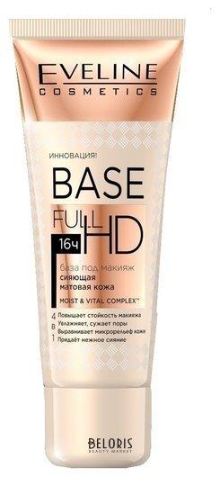 Eveline база под макияж сияющая матовая кожа 4в1 base full hd (бел.)