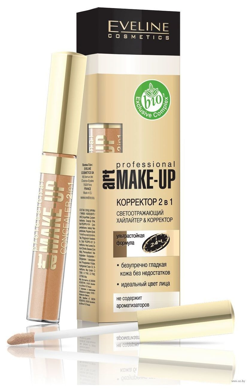 Жидкий корректор для лица 2в1 с аппликатором ART Make-UP  Eveline Cosmetics