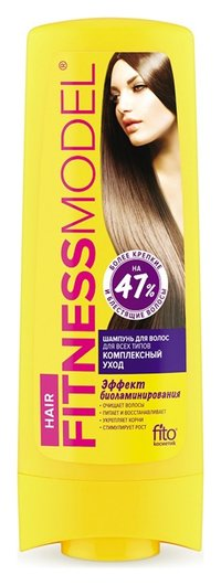 Шампунь для волос Комплексный уход отзывы