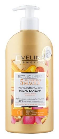 """Botanic Expert Масло-бальзам для тела ультра-питательное """"5 драгоценных масел""""  Eveline Cosmetics"""