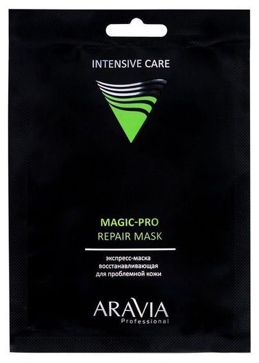 Экспресс-маска восстанавливающая для проблемной кожи Magic–Pro Anti-age mask  Aravia Professional