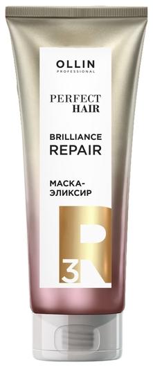 Маска-эликсир для волос 3 шаг Закрепляющий этап Brilliance Repair  OLLIN Professional