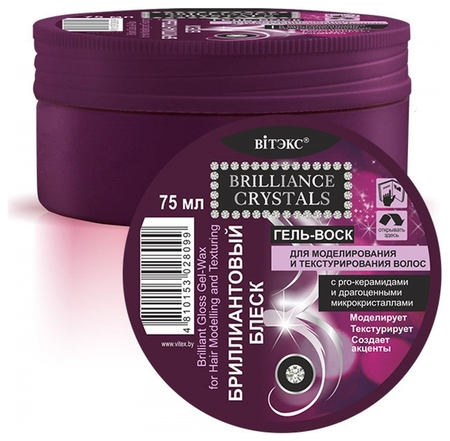 Гель-воск для моделирования и текстурирования волос  Белита - Витекс