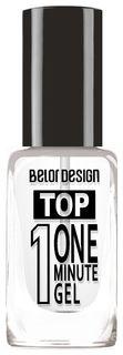 Закрепитель лака для ногтей быстросохнущий One minute gel тор Belor Design