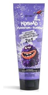 Шампунь и гель для тела для душа детский 2 в 1 Monster Белита - Витэкс
