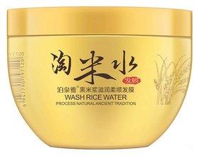 Питательная маска-кондиционер для волос с экстрактом черного риса Bioaqua