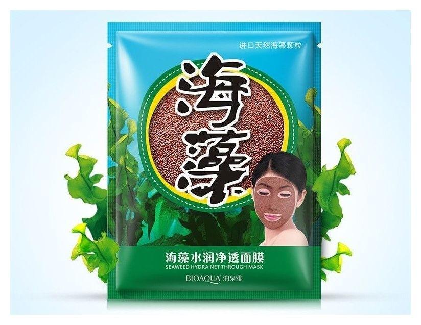 Увлажняющая очищающая маска для лица из семян морских водорослей  Bioaqua