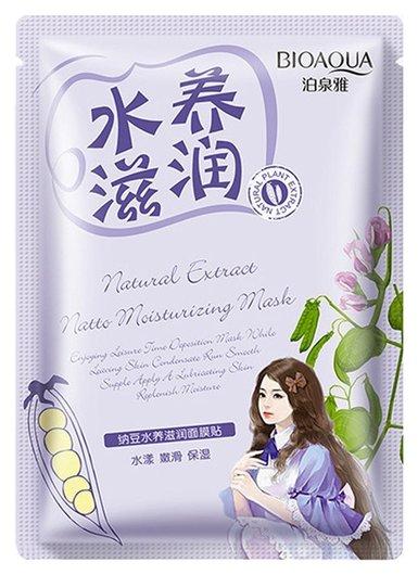 Смягчающая маска для лица с экстрактом соевых бобов Natural Extract  Bioaqua
