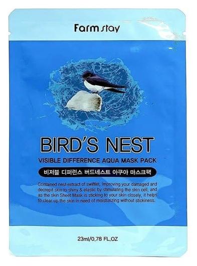 Тканевая маска для лица увлажняющая с экстрактом ласточкиного гнезда  FarmStay