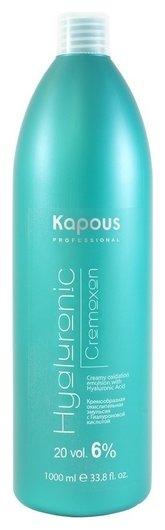 Эмульсия с гиалуроновой кислотой HYALURONIC CremOXON 6%  Kapous Professional