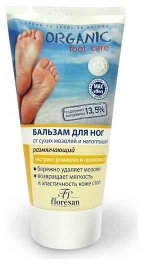 Бальзам для ног от сухих мозолей и натоптышей  Флоресан (Floresan)