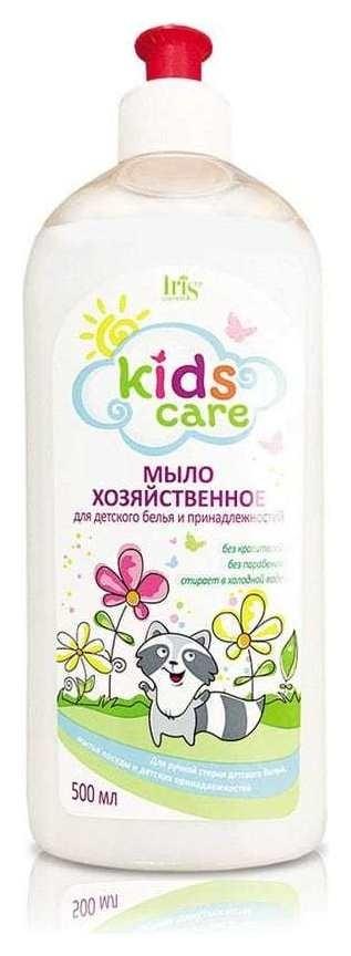 Детское хозяйственное мыло для детского белья и принадлежностей  IRIS cosmetic