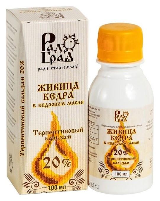 Живица кедра в кедровом масле 20% Радоград