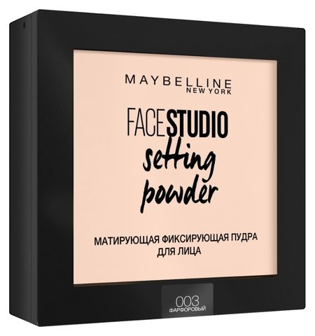 "Пудра для лица ""Face Studio Setting Powder"" Матирующая  Maybelline New York"