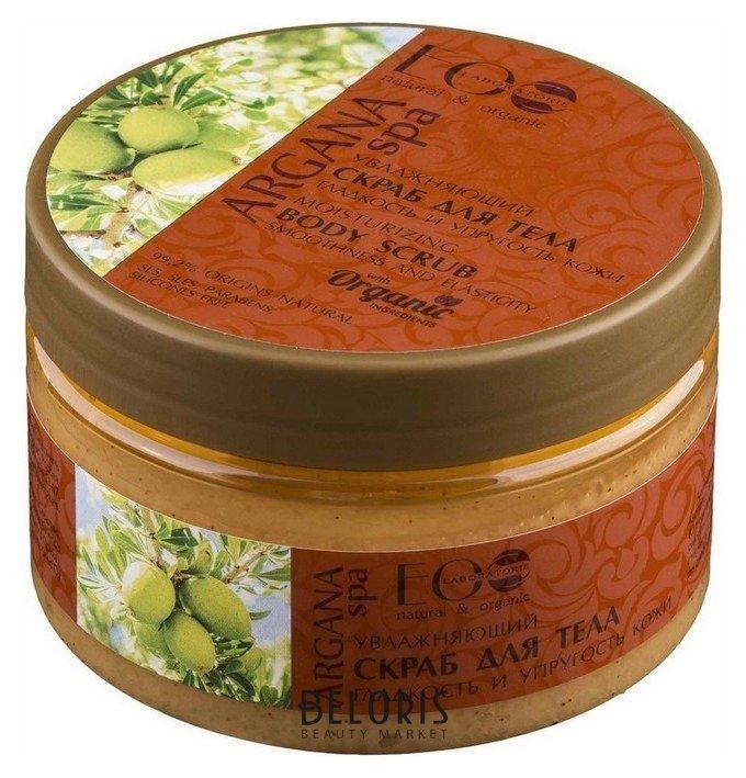 Скраб для тела EcoLab Увлажняющий скраб для тела гладкость и упругость кожи